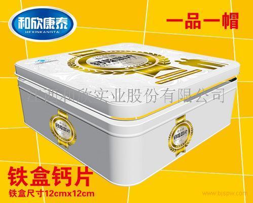 铁盒钙咀嚼片招商