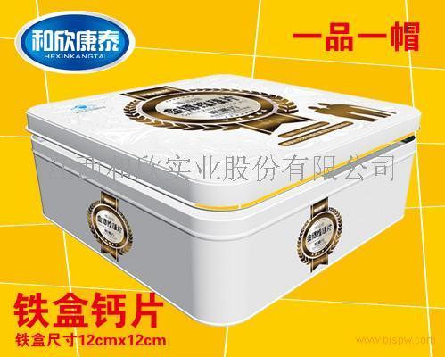 铁盒金博维康片招商
