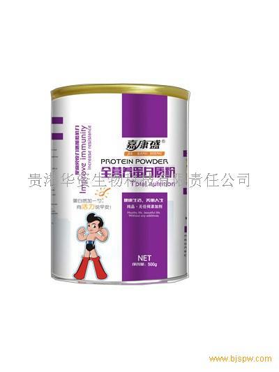 供应全营养蛋白质粉