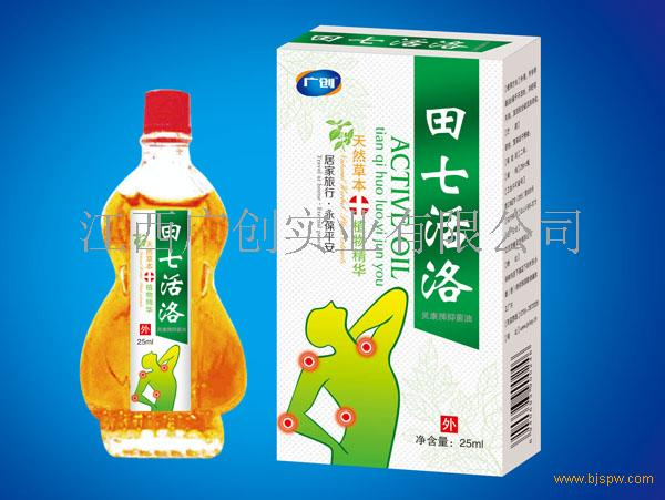 田七活络抑菌油招商