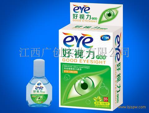 好视力护眼液招商