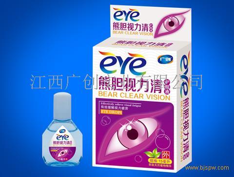 熊胆视力清护眼液招商