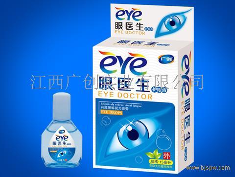 眼医生护眼液招商