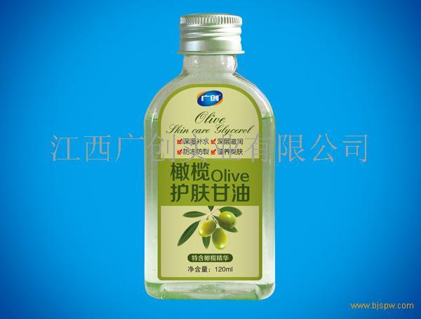 橄榄OLIVE护肤甘油招商