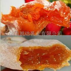 柿饼新品招商
