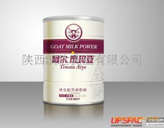 学生配方羊奶粉