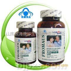 大豆卵磷脂软胶囊-康好国际