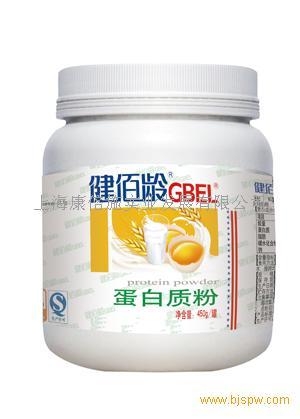 健佰龄 GBEL 蛋白质粉
