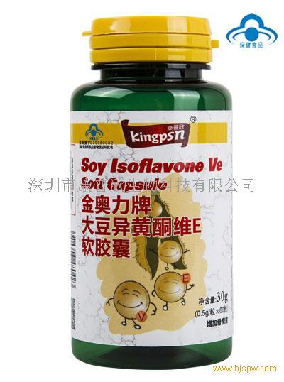 大豆异黄酮维E软胶囊绿瓶系列招商