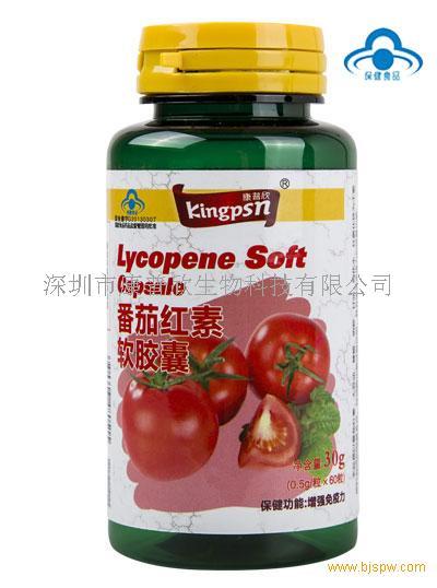 番茄红素软胶囊绿瓶系列招商