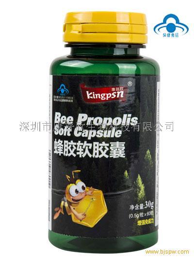 蜂胶软胶囊绿瓶系列招商