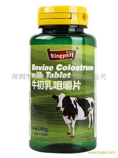 牛初乳咀嚼片绿瓶系列招商