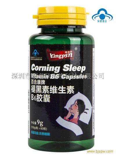 褪黑素维生素B6胶囊绿瓶系列招商