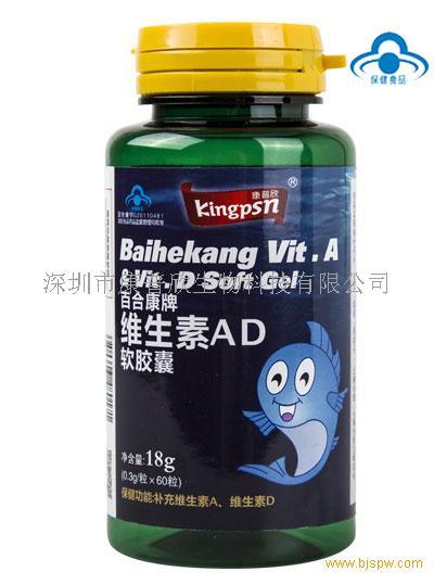 维生素AD软胶囊绿瓶系列招商