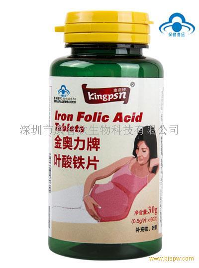 叶酸铁片绿瓶系列招商