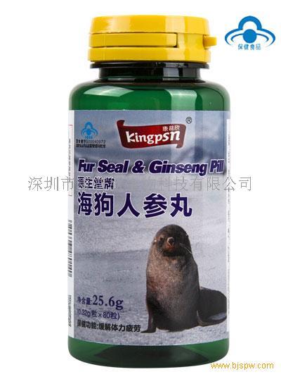 海狗人参丸绿瓶系列招商
