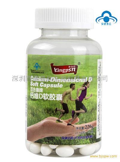 钙维D软胶囊绿瓶系列招商