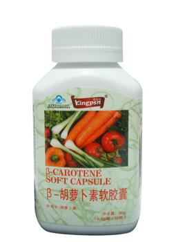 β-胡萝卜素软胶囊招商