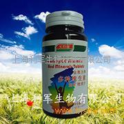 上海利军买得康金奥力牌多种维生素加矿物质片