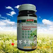 上海利军买得康百合康牌复合氨基酸维生素B片招商