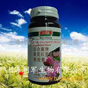 上海利军买得康百合康牌黄芪红景天铬酵母软胶囊招商