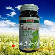 上海利军买得康百合康牌纳豆银杏叶提取物胶囊招商