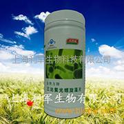 上海利军买得康金奥力牌三达紫光螺旋藻片招商