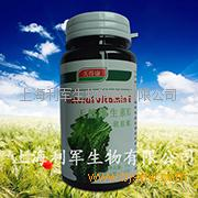 上海利军买得康天然维生素E软胶囊招商