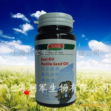 上海利军买得康百合康牌海豹油紫苏籽油软胶囊招商
