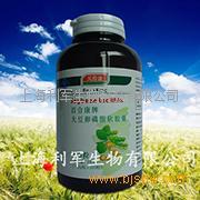 上海利军买得康百合康牌大豆卵磷脂软胶囊200粒招商