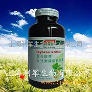 上海利军买得康百合康牌大豆卵磷脂软胶囊300粒招商