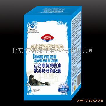 海豹油紫苏籽油软胶囊招商
