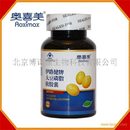 奥喜美-大豆磷脂软胶囊100