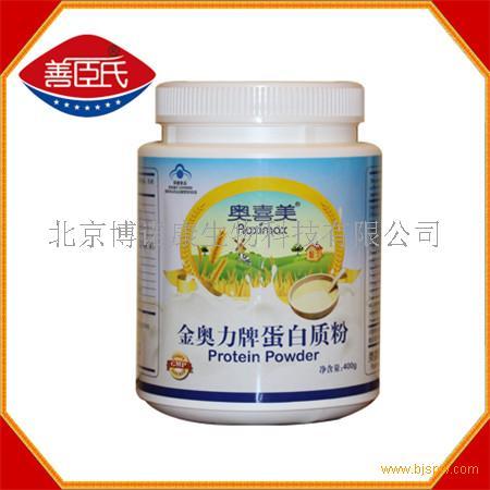 奥喜美-蛋白质粉