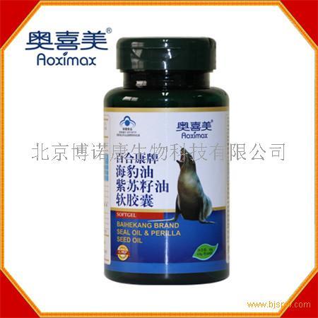 奥喜美-海豹油紫苏籽油