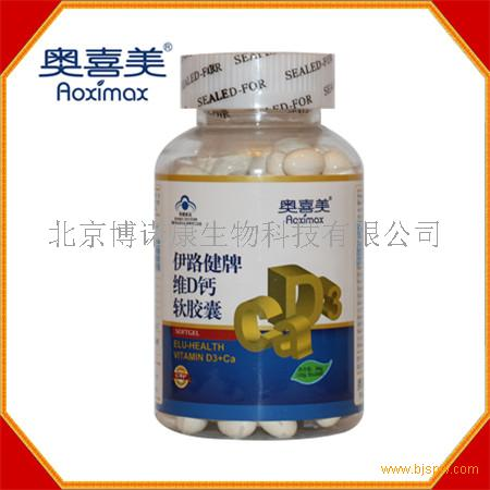 奥喜美-维D钙软胶囊200粒