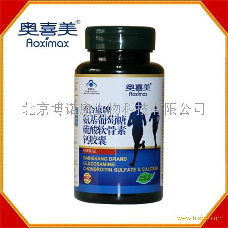 氨基葡萄糖硫酸软骨素钙软胶囊