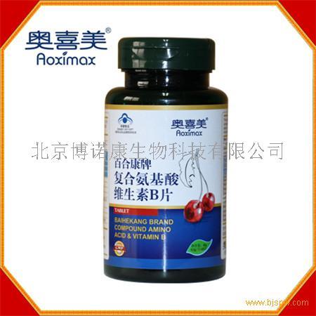 奥喜美-复合氨基酸B片