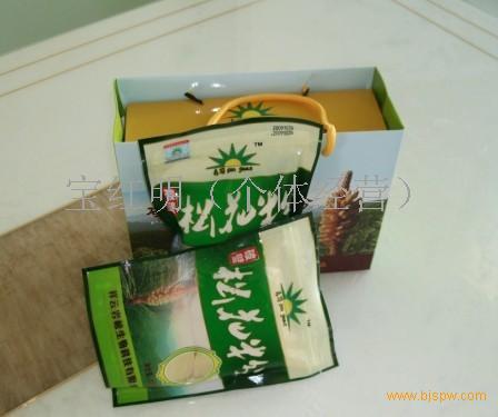 森冠松花粉礼盒装