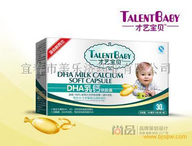 DHA乳钙软胶囊招商