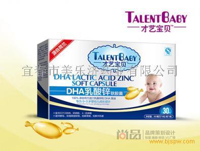 DHA乳酸锌软胶囊招商