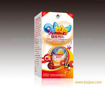 QQ软钙-超能钙D3招商