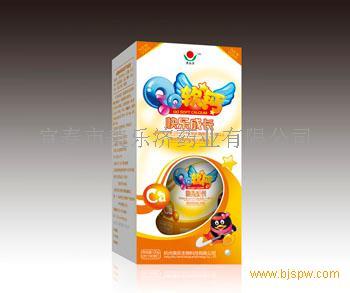 QQ软钙-快乐成长招商