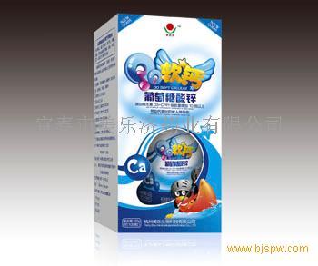QQ软钙-葡萄糖酸锌招商