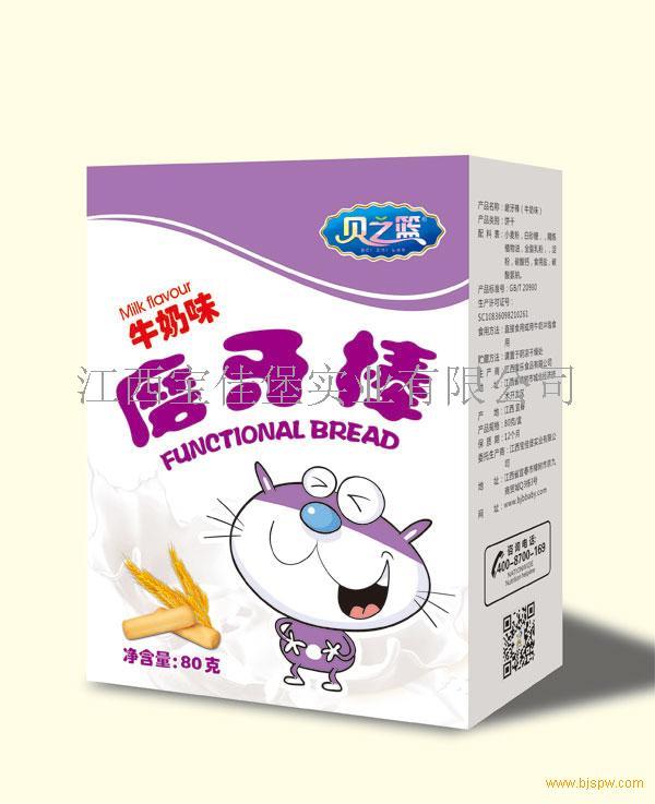 牛奶味磨牙棒盒装招商
