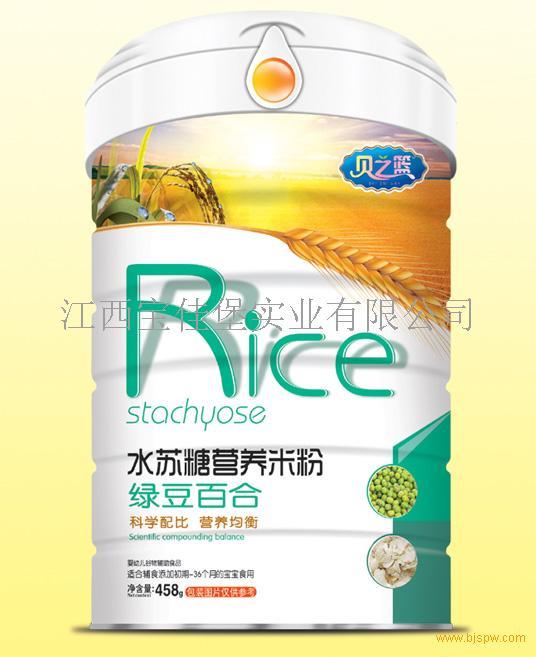 绿豆百合营养米粉招商