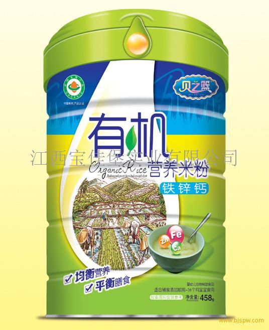 有机米粉 铁锌钙招商