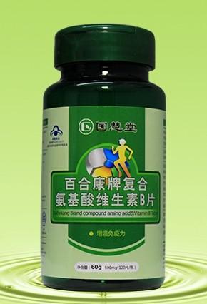 复合氨基酸维生素B片