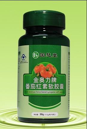 番茄红素软胶囊招商