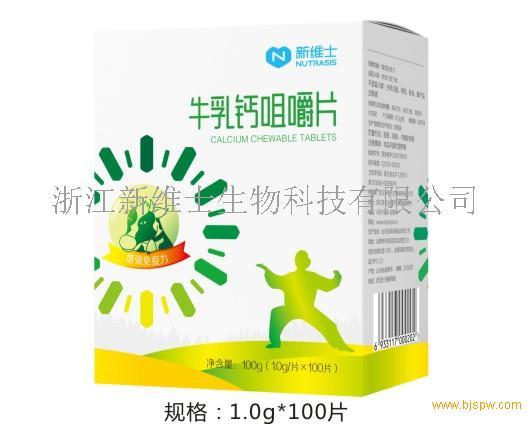 益生元牛乳钙中老年招商